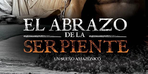 El-abrazo-de-la-serpiente1-e1427399045189